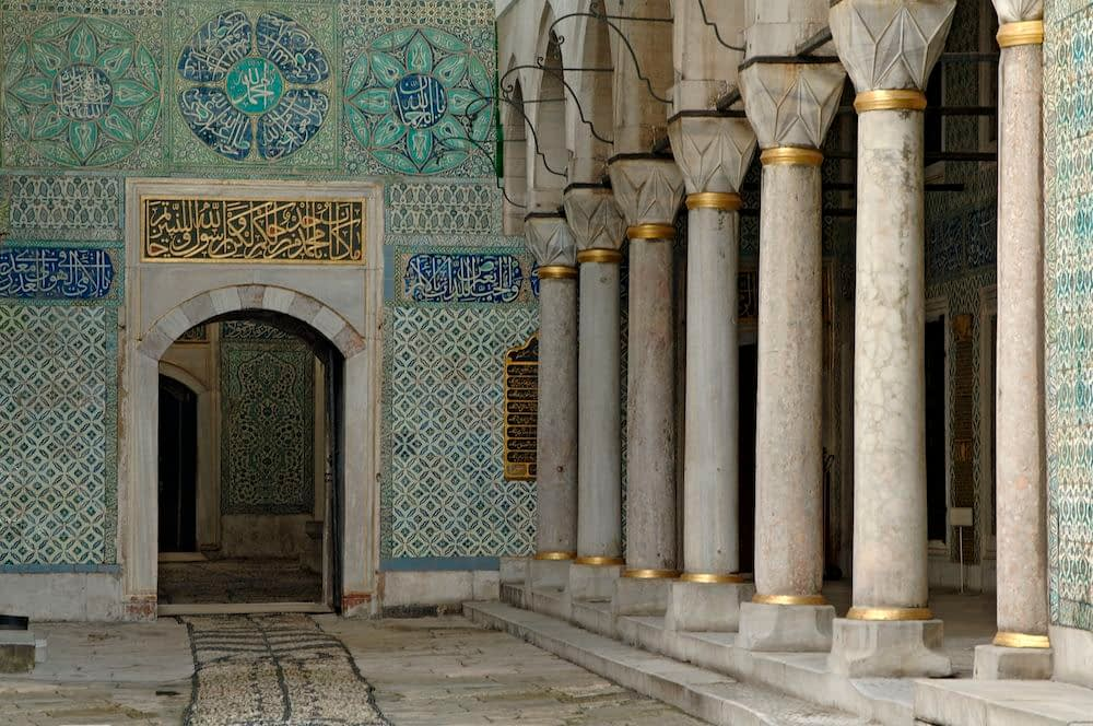 The Harem of the Ottoman Sultan